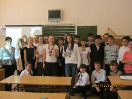21 школа г иркутск: